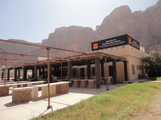 Wadi Rum Guest House tours