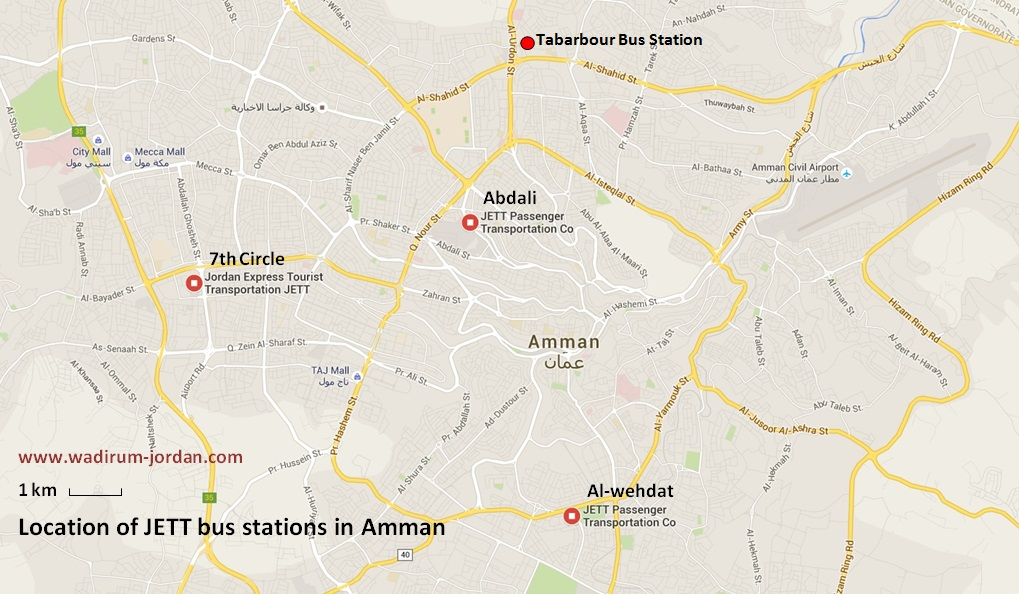 where are bus stations in Amman, jett bus stations in amman, abdali bus station, 7th circle bus station, al wehdat bus station, tabarbour bus station, how to find bus station in amman, where are bus station in amman
